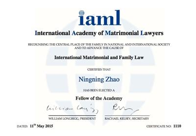 Attorney Zhao Ningning is Admitted to be the Fellow of IAML